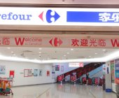 Carrefour sale de China: vende el 80 % a la cadena local Suning